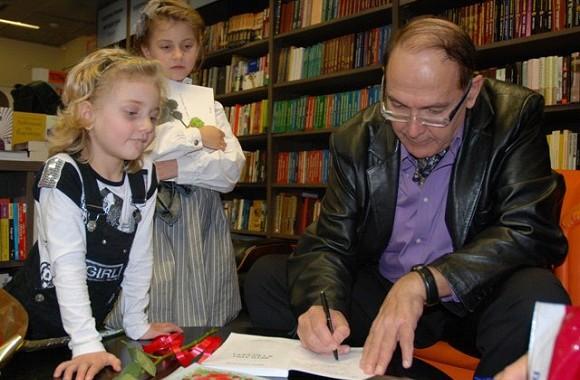Иван Бързаков, представяне на книга
